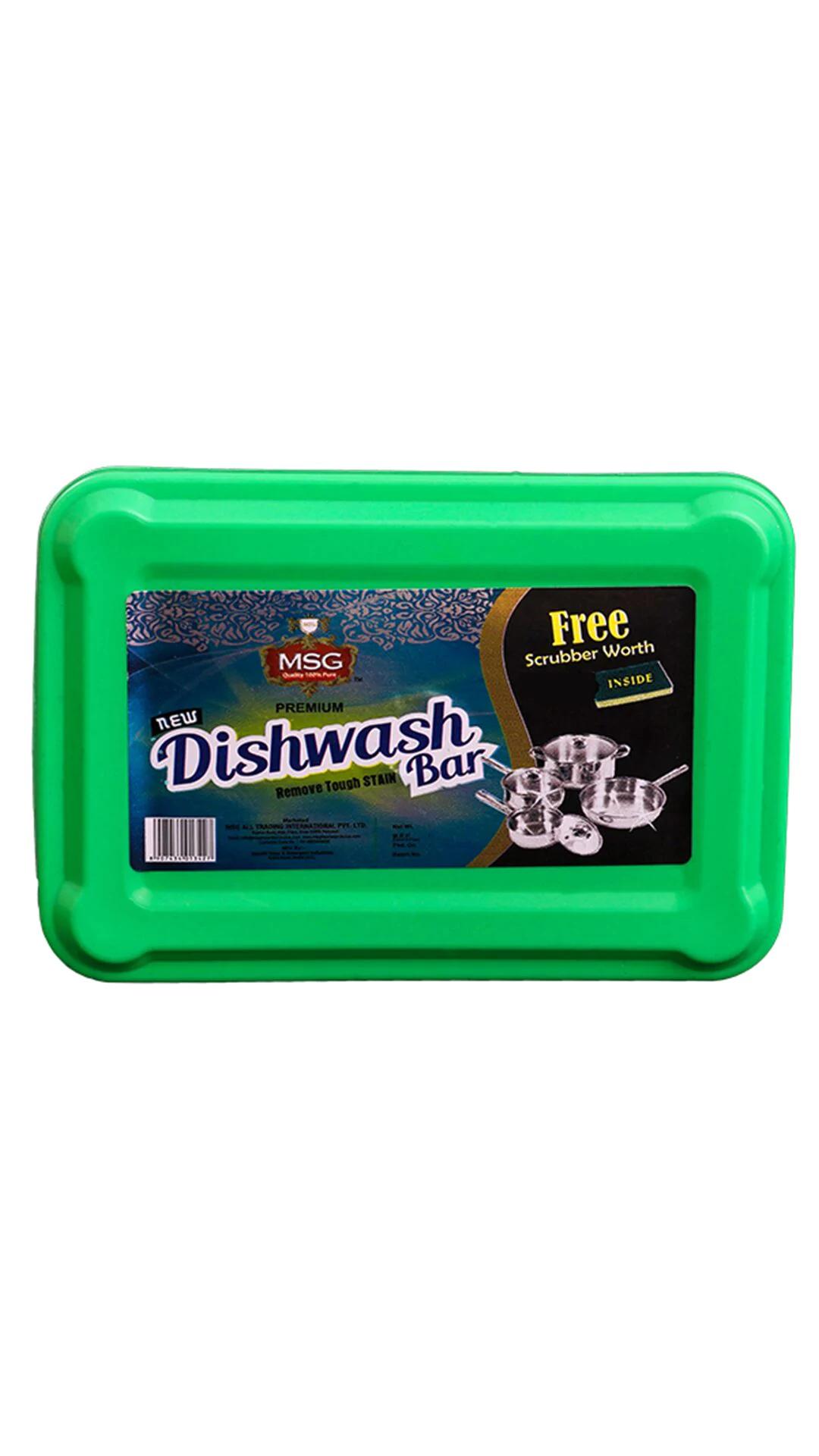 MSG Diswash Bar